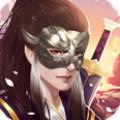 剑啸九州九游版