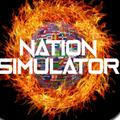 国家模拟器