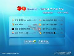 番茄花园WIN10电脑城装机版V2018.10(64位)