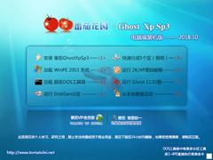 番茄花园 GHOST XP SP3 电脑城装机版 V2018.10