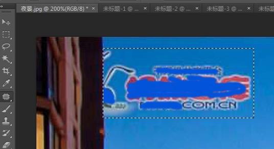 怎么使用photoshop去除图片水印 photoshop去除图片水印的方法