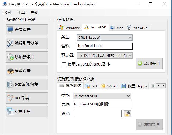 微信聊天记录备份操作步骤 微信聊天记录如何备份