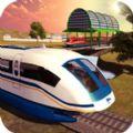 智能火车模拟器