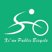西安公共自行车