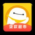 小白贷款超市app