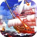 新大航海时代