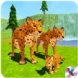 豹子生存模拟器