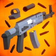 模拟武器制造