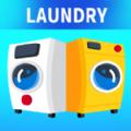 闲置洗衣房
