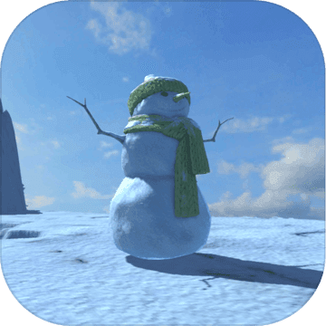 雪球大挑战
