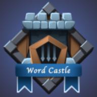 单词城堡app