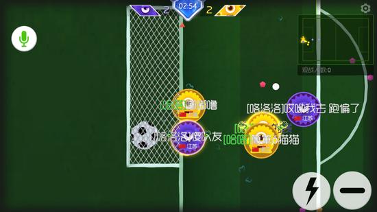 《球球大作战》暑期新新玩法上线 和周冬雨一起挑战世界杯!