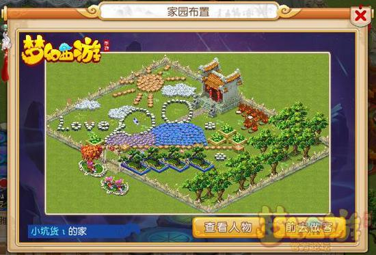 《梦幻西游》手游加入流星花园元素 一起来看流星雨