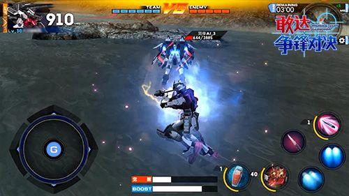 《敢达争锋对决》嫣红强袭试玩评测 拥有强大的保命机制