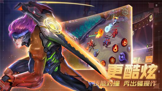 《超维对决》7月27日正式开始不限号测试 满满科技感