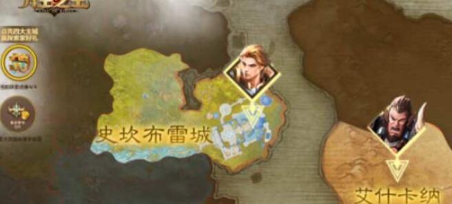 万王之王3D探索魔幻大世界领绝版称号活动介绍