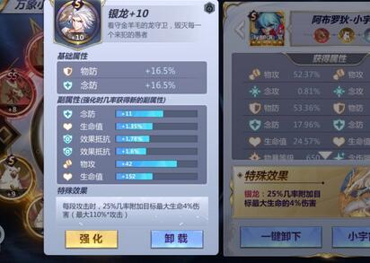圣斗士星矢新版本平民攻略 平民最佳玩法推荐