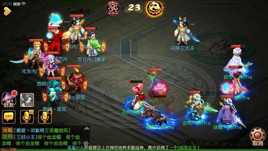 《梦幻西游》手游上线大BOSS玩法 与张艺兴一起对战