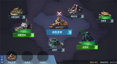 《魂武者》手游全新版本上线 开启据点战模式
