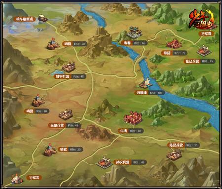 《少年三国志》四周年资料牌即将上线 王者之战即将到来