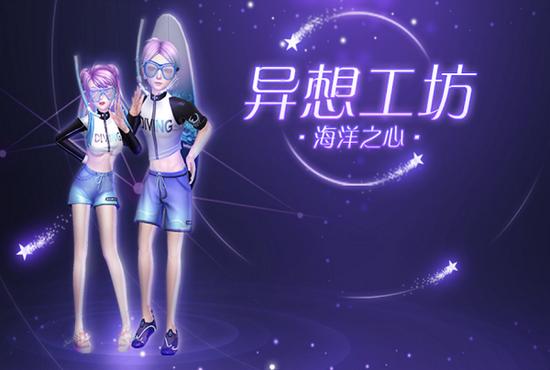 《劲舞团》手游今日开启春舞活动 全新套装来袭