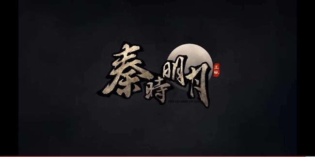 腾讯秦时明月手游游戏特色介绍