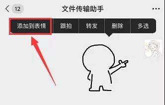 微信比心红包设置教程 抖音上超火的biu红包设置方法
