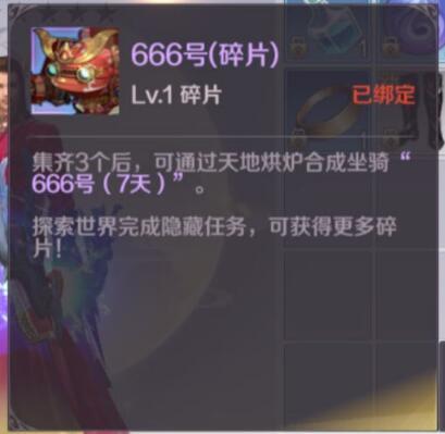 666�������������������������666��������������