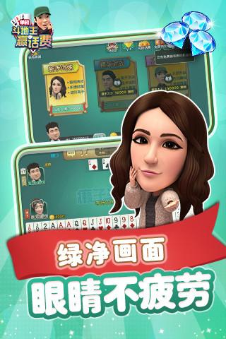 http://www.manshen.net/uploadimg/img/2019/0322/1553220997949609.jpg