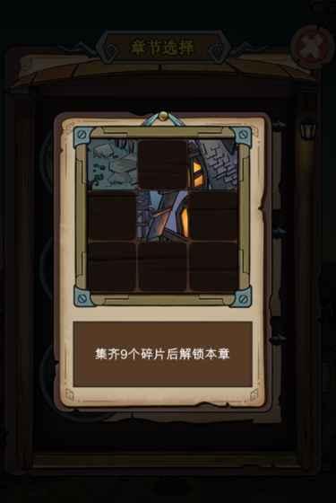 2019《电影 霸王花》豆瓣1.9