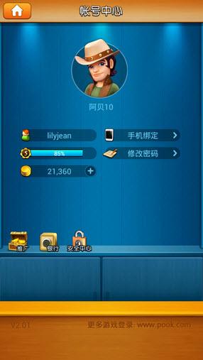 http://www.manshen.net/uploadimg/img/2019/0314/1552525724837975.jpg