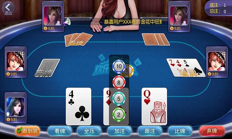 http://www.manshen.net/uploadimg/img/2019/0429/1556522854520334.jpg