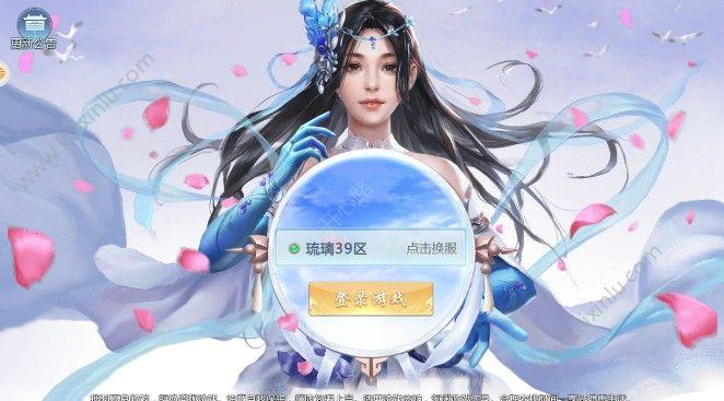 http://www.manshen.net/uploadimg/img/2019/1112/1573537585283493.jpg