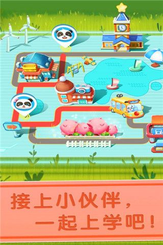 http://www.manshen.net/uploadimg/img/2019/0731/1564575590690281.jpg