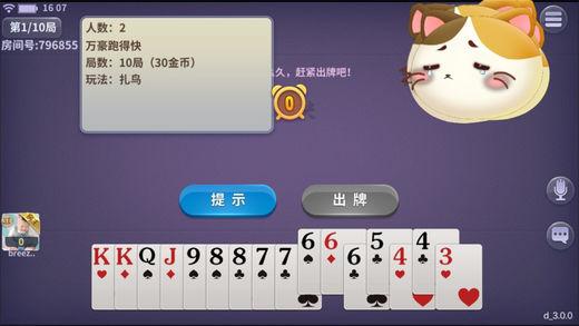http://www.manshen.net/uploadimg/img/2019/0425/1556178494977805.jpg