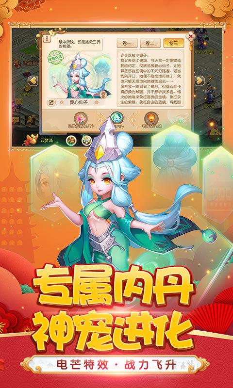 2020《四川新开传奇私服发布网》豆瓣9.3