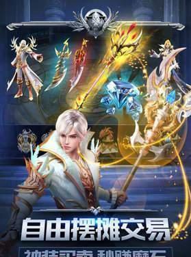 2019《新浪 微电影》豆瓣4.8