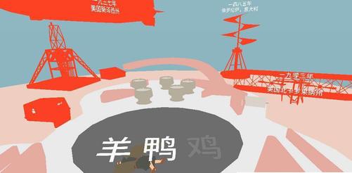 2019《电影 绝情》豆瓣3.6