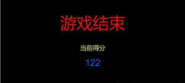 2020《4月电影上映》豆瓣6.4