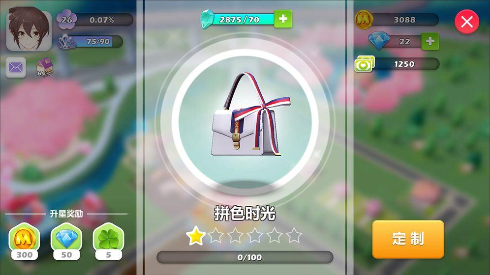 http://www.manshen.net/uploadimg/img/2019/0125/1548395711322892.jpg