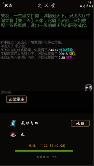 2020《嘉善电影 私服 伊川》豆瓣3.4