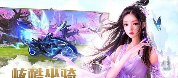 2019《东凛 电影》豆瓣5.5
