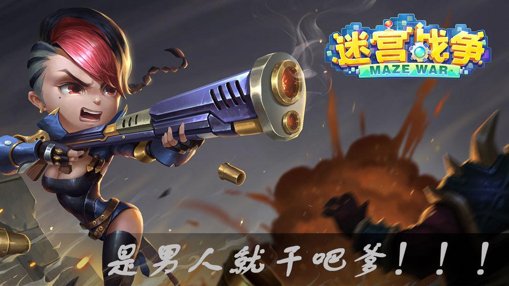 http://www.manshen.net/uploadimg/img/2019/0805/1565003802846509.jpg