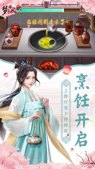 2019《小孩儿的电影》豆瓣3.9