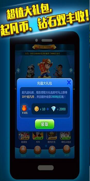 http://www.manshen.net/uploadimg/img/2019/0828/1566974864393438.png