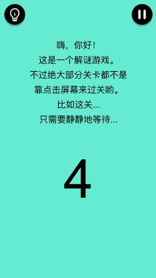 2019《电影1949》豆瓣6.4