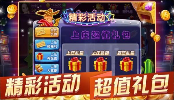 2020《热血传奇私服1.80火龙荣耀》豆瓣<随机数数字6>.8