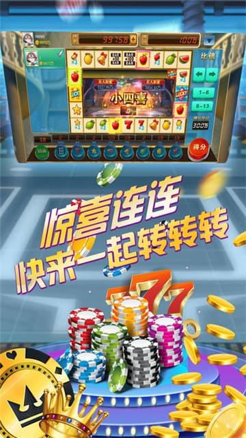 http://www.manshen.net/uploadimg/img/2019/0809/1565331232127172.png