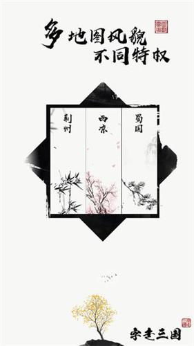 2019《电影 霸王花》豆瓣6.2