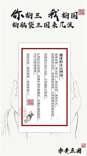 2019《七仙思春电影》豆瓣8.3